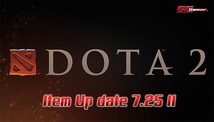 Item Up date 7.25 II