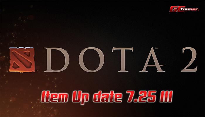 Item Up date 7.25 III