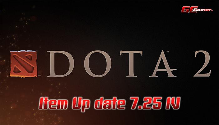 Item Up date 7.25 IV