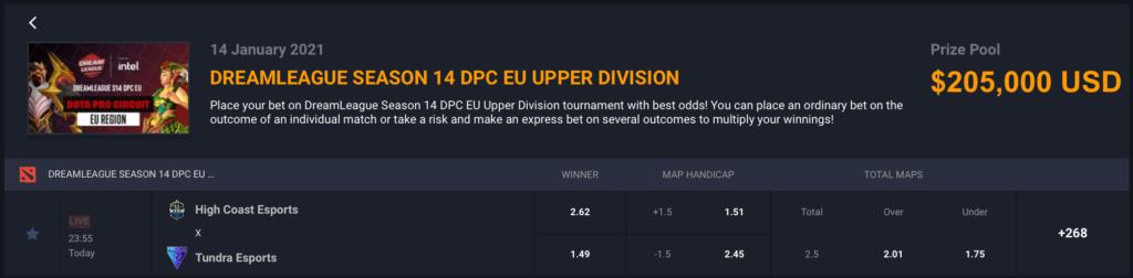 Dream League Season14 DPC EU UpperDivision
